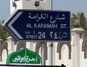Professional Arabic translation