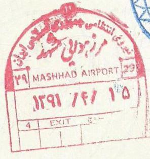 Iranian passport stamps translation
